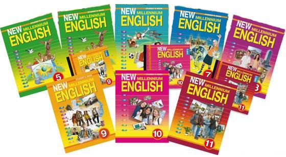 New Millennium English