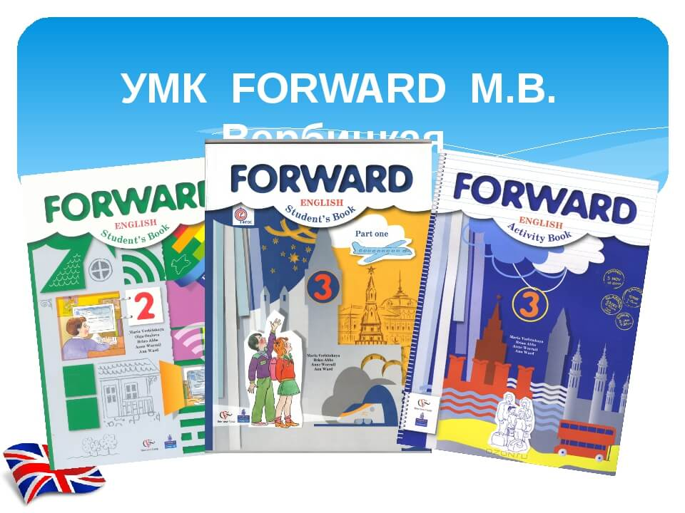 Forward English