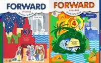 Учебники FORWARD