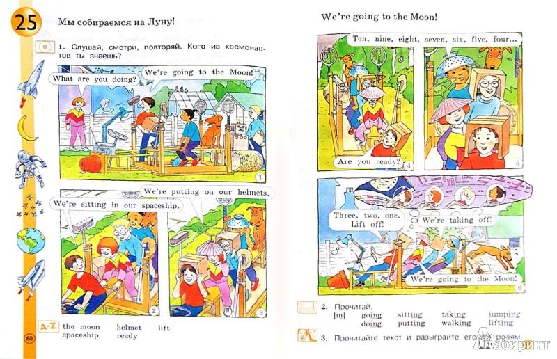 Forward 3 класс учебник скачать pdf