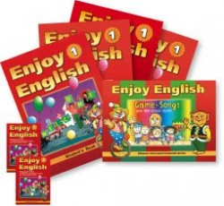 УМК «Enjoy English»