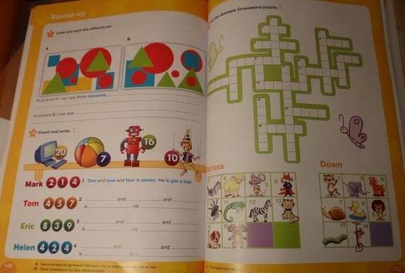 Учебник По Английскому Для Детей 10 Лет