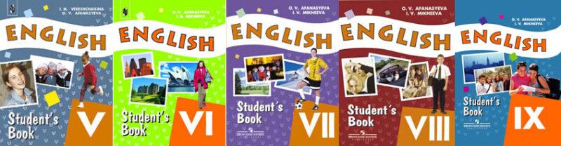 афанасьева 6 класс английский углубленное изучение