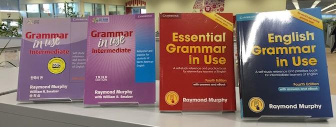 Raymond Murphy библиотека