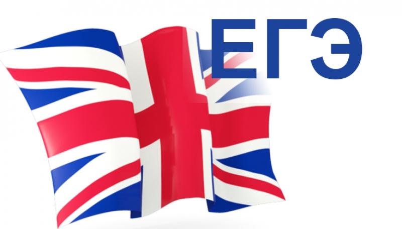7 лучших учебников для подготовки к ЕГЭ по английскому языку