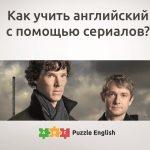 puzzle movies