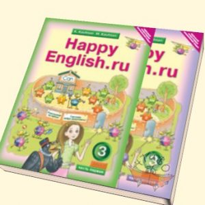 Happy English.ru