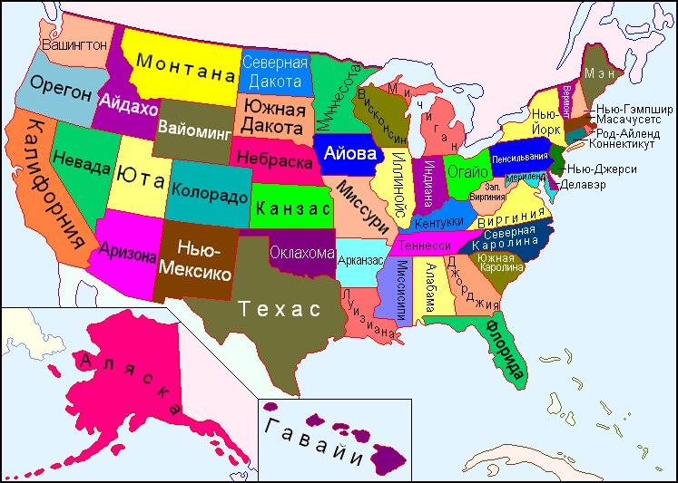 Штаты США: Список, Столицы, Карта