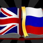 онлайн-переводчики с английского