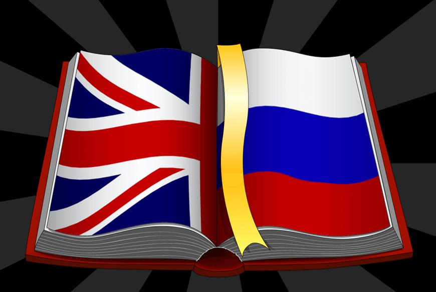5 лучших онлайн-переводчиков с английского